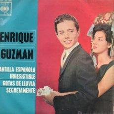 Discos de vinilo: ENRIQUE GUZMÁN, EP, MANTILLA ESPAÑOLA + 3 ,AÑO 1963. Lote 47701660