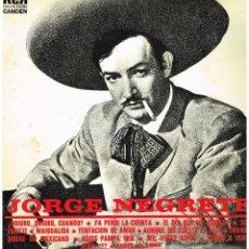 Disques de vinyle: JORGE NEGRETE - JORGE NEGRETE - LP 1973. Lote 47718746