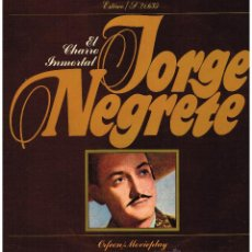 Disques de vinyle: JORGE NEGRETE - EL CHARRO INMORTAL - LP 1973. Lote 47718855