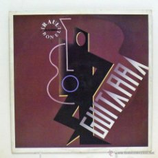 Discos de vinilo: RAUL FEATURING J.BONELL - 'GUITARRA' (MAXI SINGLE VINILO. ORIGINAL 1988) - PEDIDO MÍNIMO 8€. Lote 47727169