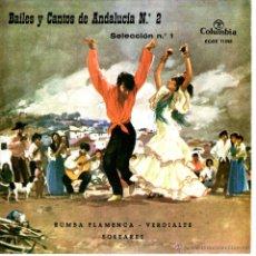 Discos de vinilo: BAILES Y CANTOS DE ANDALUCIA Nº 2 SELECCION Nº1. Lote 47745096