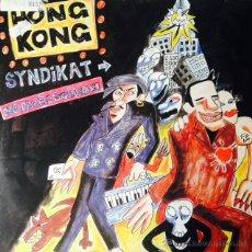 Discos de vinilo: HONGKONG SYNDIKAT - NO MORE SORROW . MAXI SINGLE . 1987 TELDEC GERMANY. Lote 207178202