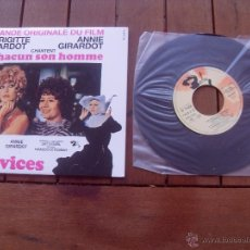 Discos de vinilo: LES NOVICES BRIGITTE BARDOT EP ORIGINAL SOUNDTRACK MADE IN FRANCE 2010. Lote 47777215