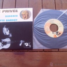 Discos de vinilo: VIE PRIVEE BRIGITTE BARDOT EP ORIGINAL SOUNDTRACK MADE IN FRANCE 2010. Lote 47777898