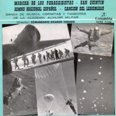Discos de vinilo: BANDA DE MUSICA, CORNETAS Y TAMBORES ACADEMIA AUXILIAR MILITAR, EP, HIMNO NACIONAL + 3, AÑO 1959. Lote 47794127