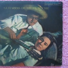 Discos de vinilo: GUITARRAS DE MEDIA NOCHE COLUMBIA 56045 DISCO VINILO VARIOS ARTISTAS. Lote 47819628
