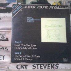 Discos de vinilo: STEVIE WONDER, SEND ONE YOUR LOVE, MOTOWN, PROMO, STEREO 0145, 300465-XD. Lote 47830248