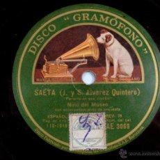 Discos de vinilo: SAETA. NIÑO DEL MUSEO. DISCO GRAMOFONO. FLAMENCO . Lote 47836904