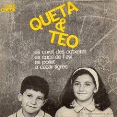 Discos de vinilo: QUETA & TEO, EP, A CAÇAR TIGRES (TIGER RAG) + 3, AÑO 1964. Lote 47846185