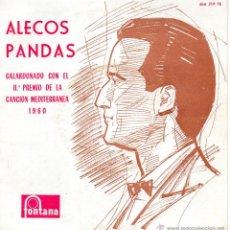 Discos de vinilo: ALECOS PANDAS - RENA VLAHOPOULOU - FESTIVAL MEDITERRAN, EP, TA KLEPSO TA TRIANDAPHILLA + 3, AÑO 1960. Lote 47846377