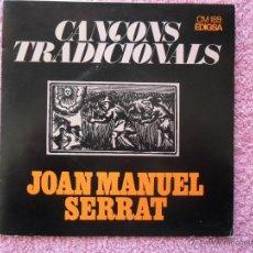 Discos de vinilo: JOAN MANUEL SERRAT 1972 EDIGSA 189 EL BALL DE LA CIVADA CANÇONS TRADICIONALS DISCO VINILO. Lote 47848657
