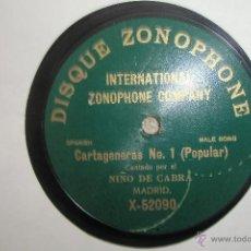 Discos de vinilo: FLAMENCO CAYETANO MURIEL DISCO DE PIZARRA. Lote 47849305