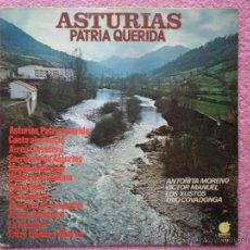Discos de vinilo: ASTURIAS PATRIA QUERIDA 1977 IMPACTO 439 VARIOS AUTORES LP VINILO. Lote 47863686