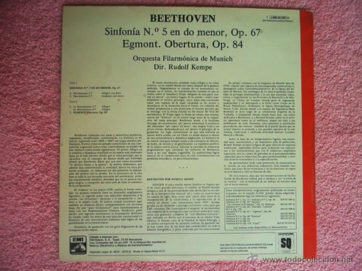 Discos de vinilo: rudolf kempe sinfonia 5 en do menor op 67 1976 odeon 02509 beethoven sonido cuadrafonico - Foto 2 - 47863778