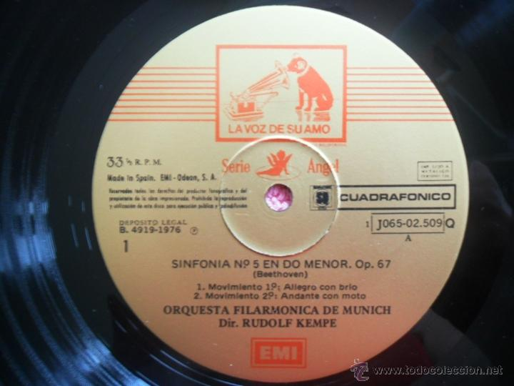 Discos de vinilo: rudolf kempe sinfonia 5 en do menor op 67 1976 odeon 02509 beethoven sonido cuadrafonico - Foto 4 - 47863778