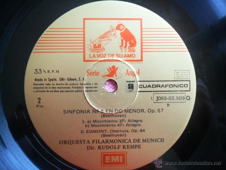 Discos de vinilo: rudolf kempe sinfonia 5 en do menor op 67 1976 odeon 02509 beethoven sonido cuadrafonico - Foto 6 - 47863778