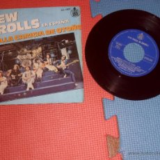 Discos de vinilo: NEW TROLLS SINGLE AQUELLA CARICIA DE OTOÑO MADE IN SPAIN 1979. Lote 47863802