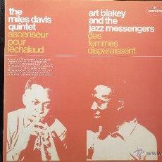 Discos de vinilo: DISCO LPS DE VINILO, THE MILES DAVIS QUINTET, ART BLAKEY AND THE JAZZ. Lote 47870451