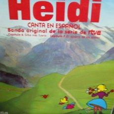 Discos de vinilo: HEIDI-LP. Lote 47871156