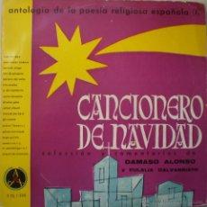 Vinyl-Schallplatten - ANTOLOGÍA DE LA POESÍA RELIGIOSA ESPAÑOLA I. CANCIONERO DE NAVIDAD. (LP. Discoteca Pax, 1959) - 47899013