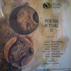 Discos de vinilo: POESÍA ACTUAL II. EN LAS VOCES DE: CARMEN BERNARDOS, GEMMA CUERVO, JOSÉ CRESPO, NURIA ESPERT…(1970). Lote 47905503