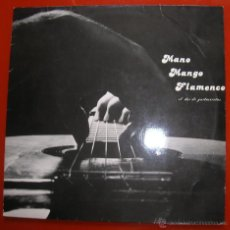 Discos de vinilo: MANO MANGO FLAMENCO.DUO DE GUITARRISTAS. LP BÄRRY.1982.EDITADO EN ALEMANIA.. Lote 47924221
