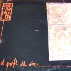 Discos de vinilo: CORNAMUSA - EL PERFIL DEL AIRE AÑO 1991 (FOLK ARAGONES). Lote 47924307