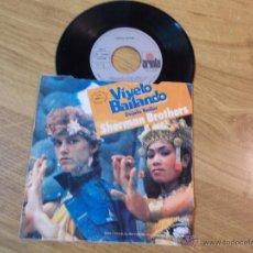 Discos de vinilo: SHERMAN BROTHERS. VIVELO BAILANDO. DÉJALA BAILAR. Lote 47940750