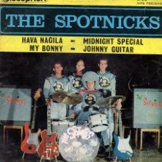 Discos de vinilo: THE SPOTNICKS - HAVA NAGILA - EP DISCOPHON 1963 LE FALTA EL DISCO ES SOLO LA CARPETA. Lote 47947814