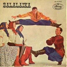 Discos de vinilo: PIERRE Y VLADIMIR SVETLANOFF, EP, TZIGAN + 3, AÑO 1963. Lote 47950475