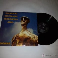 Discos de vinilo: LP 33 RPM / EUSKADIKO BERTSOLARI TXAPELKETA 1982// EDITADO IZ. Lote 47962103