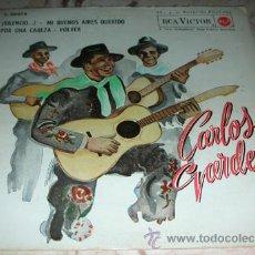 Discos de vinilo: CARLOS GARDEL - SILENCIO.....! - EP RCA 1962. Lote 47964833