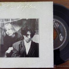 Discos de vinilo: CLAUSTROFOBIA, LA ELEGANCIA DE TUS LAGRIMAS +3 (JUSTINE 1988) SINGLE EP PROMOCIONAL. Lote 47986828