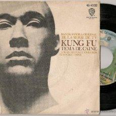 Disques de vinyle: B.S.O. SERIE TV KUNG FU - TEMA DE CAINE (SINGLE WB 1974 SPAIN). Lote 48097894