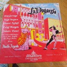 Discos de vinilo: LA DOGARESA.. Lote 48104026