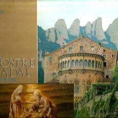 Discos de vinilo: LP ESCOLANIA DE MONTSERRAT ( DOM IRINEU SEGARRA ) : EL NOSTRE NADAL, SEGONA PART . Lote 48106475