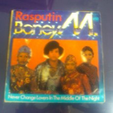 Discos de vinilo: BONEY M - RASPUTIN + NEVER CHANGE LOVERS IN THE MIDDLE OF THE NIGHT. Lote 48137556