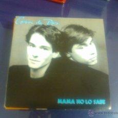 Discos de vinilo: COSA DE DOS - MAMA NO LO SABE -COMO A ESTRENO-. Lote 48158722