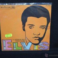 Discos de vinilo: ELVIS PRESLEY - LA LARGUIRUCHA SALLY +1 - SINGLE. Lote 48192219