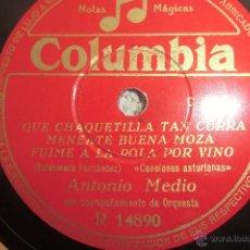 Discos de vinilo: DISCO DE PIZARRA CANCIÓN ASTURIANA. Lote 48202104