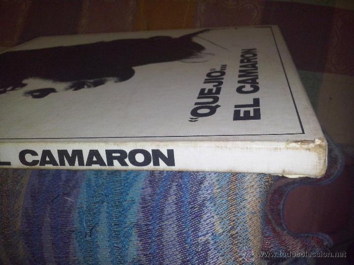 Discos de vinilo: Caja quejio el camaron .La caja tienesolo 2 Lp de los tres que contenia.falta el volumen 3.año 1984 - Foto 3 - 48203182
