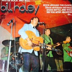 Discos de vinilo: BILL HALEY - MISTER ROCK AND ROLL . LP . 1980 DOBLON - 50.1487 . Lote 48215216