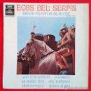 Discos de vinilo: BANDA PRIMITIVA DE ALCOY - ECOS DEL SERPIS (LP). Lote 48218427
