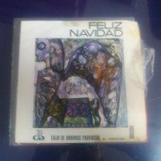 Discos de vinilo: FELIZ NAVIDAD - VICTOR MANUEL, LA TERREMOTO, LOS MISMOS Y ANTOÑITA MORENO (ED PRIVADA CAJA AHORROS). Lote 48264334