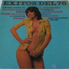 Discos de vinilo: EXITOS DEL 76 - SEXY NUDE COVER - GRAMUSIC 1976 SPAIN. Lote 48265816