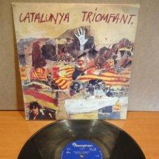 Discos de vinilo: RAMÓN CALDUCH. CATALUNYA TRIOMFANT. LP / DISCOPHON - 1976. BUENA CALIDAD. ***/***. Lote 48266051