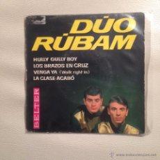 Discos de vinilo: EP DUO RUBAM - 1963. Lote 48289995