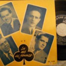 Discos de vinilo: LOS ASES DEL FLAMENCO-Nº 5-EP 1958-NUEVO. Lote 61964664