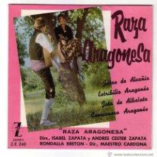 Discos de vinilo: RAZA ARAGONESA.EP ZAFIRO.1961. Lote 48296458
