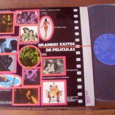 Discos de vinilo: GRANDES EXITOS DE PELICULAS MADE IN SPAIN 1974- DOS HOMBRES Y UN DESTINO. Lote 48371649
